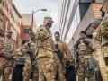 Waarom onderzoekt de FBI de Nationale Garde voorafgaand aan de inauguratie?