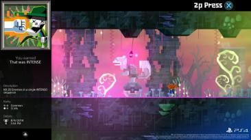 Capture Update PS4 07
