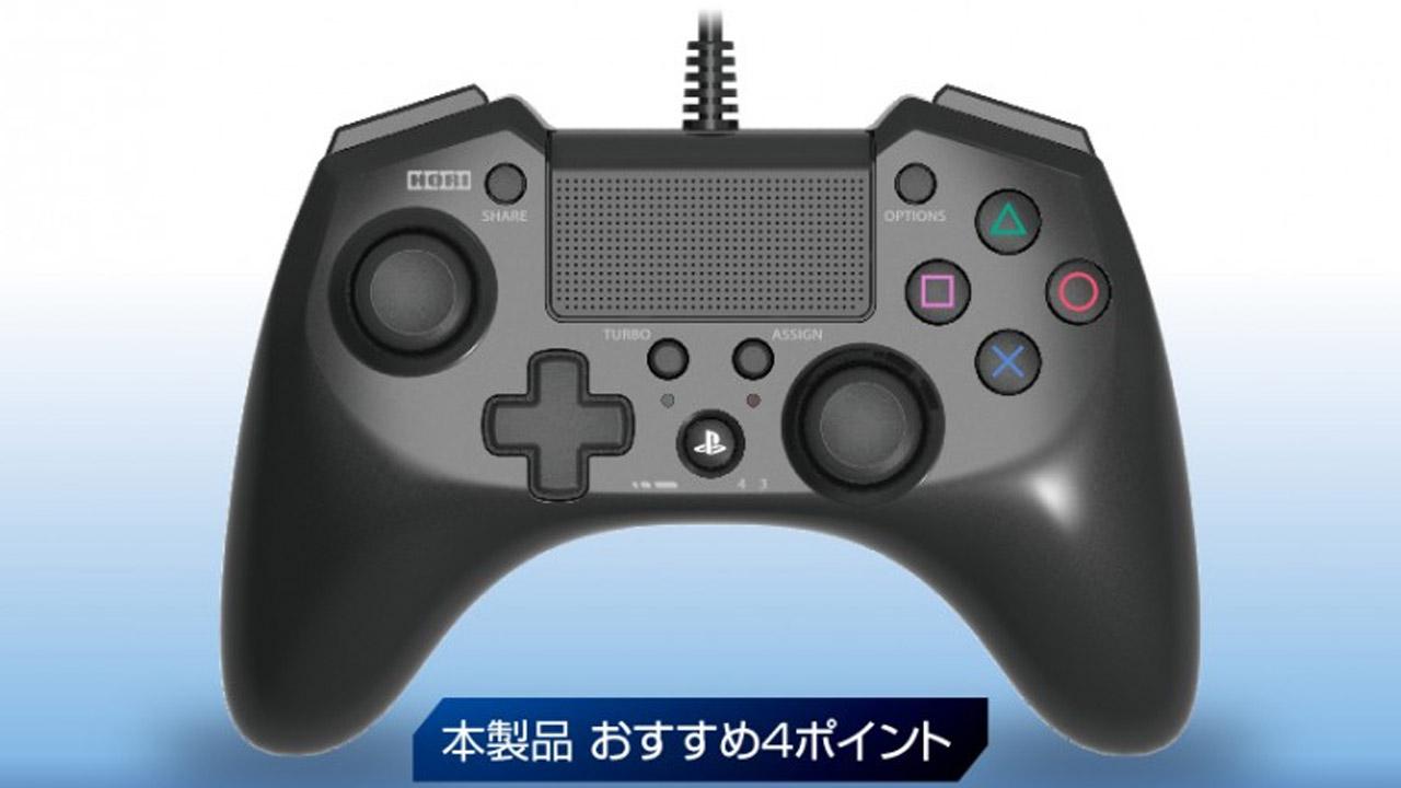 Une Nouvelle Manette De PS4 Annonce Par Hori