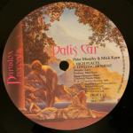 "Dalis Car The Judgement Is The Mirror UK 12"" 1984 B Label"