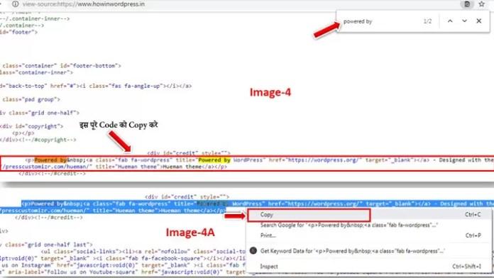 WordPress ki kisi bhi theme se Footer link kaise hataye?