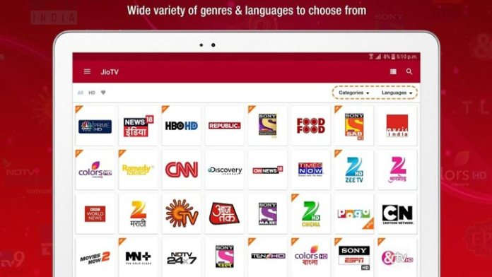 How to Watch Live TV on Mobile Phone in Hindi?