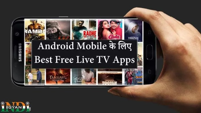 Best Android Apps to Watch Live TV Online in Hindi