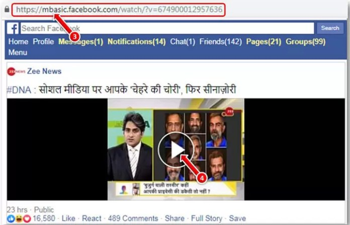 Computer me Facebook Video Download Kaise Kare?