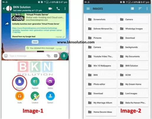 Best WhatsApp Tips & Tricks in Hindi