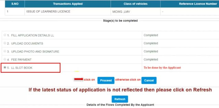 How to Apply Driving Licence Online in Hindi Guide?