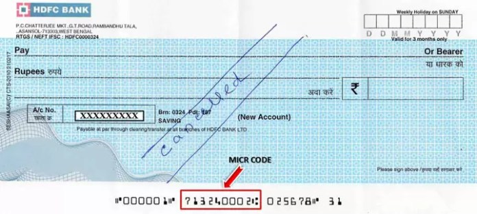 What is MICR Code in Hindi?