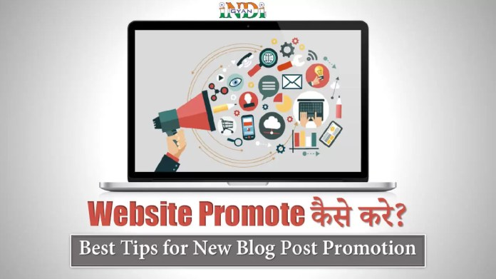 How to Promote Website in Hindi?