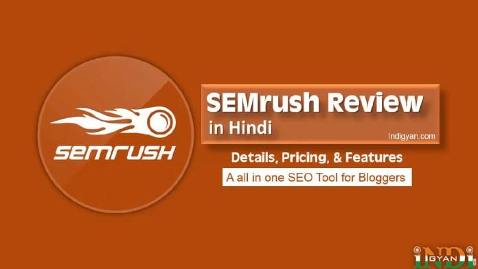 SEMrush Review in Hindi 2020