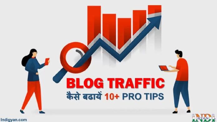Blog par Traffic Kaise Badhaye in Hindi?