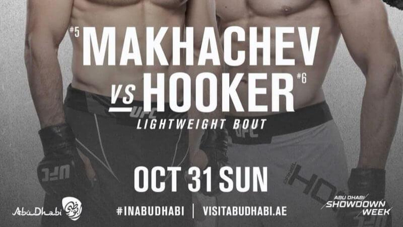 makhachev vs hooker