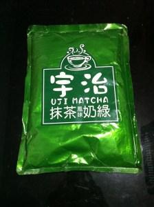 Uji Matcha made in Taiwan