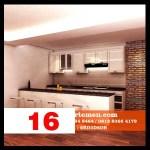 Desain Interior IDC (16)