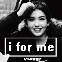 [5th Fanfiction Contest] I for Me - syongbaby