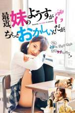 Nonton What's Going on with My Sister? (2014) Subtitle Indonesia Terbaru Download Streaming Online Gratis