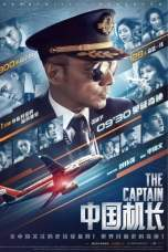 Nonton The Captain (2019) Subtitle Indonesia Terbaru Download Streaming Online Gratis