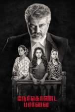 Nonton Nerkonda Paarvai (2019) Subtitle Indonesia Terbaru Download Streaming Online Gratis