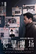 Nonton A Witness out of the Blue (2019) Subtitle Indonesia Terbaru Download Streaming Online Gratis
