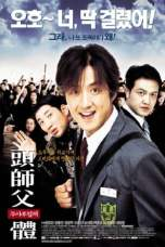 Nonton My Boss My Hero (2001) Subtitle Indonesia Terbaru Download Streaming Online Gratis
