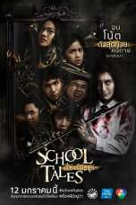 Nonton School Tales (2017) Subtitle Indonesia Terbaru Download Streaming Online Gratis