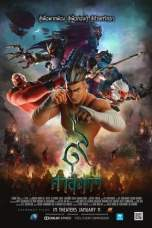 Nonton The Legend of Muay Thai 9 Satra (2018) Subtitle Indonesia Terbaru Download Streaming Online Gratis