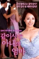 Nonton A Wife Mother (2019) Subtitle Indonesia Terbaru Download Streaming Online Gratis