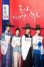 Nonton Flower Crew: Joseon Marriage Agency Subtitle Indonesia Terbaru Download Streaming Online Gratis
