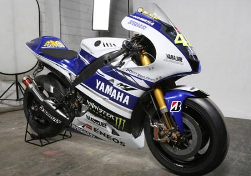 Yamaha YZR-M1 Livery MotoGP 2014