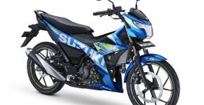 Suzuki Satria F150 Special Edition MotoGP