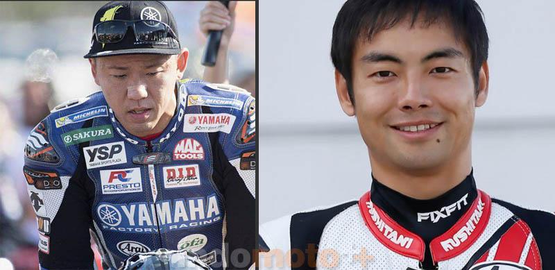 Nakasuga, Aoyama, dan Nozane Di MotoGP Motegi