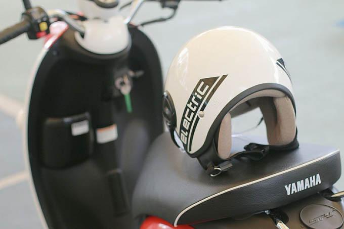 Jok Dan Helm Motor Listrik Yamaha E-Vino