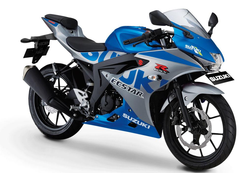 Suzuki GSX-R150 MotoGP 2020 Edition