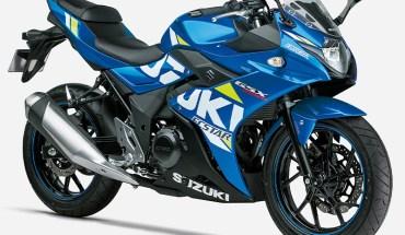 Suzuki GSX250R ABS 2021
