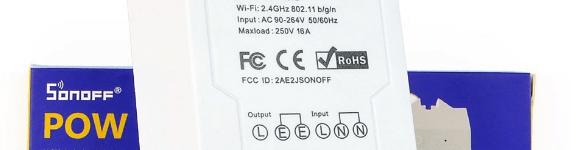 ITEAD Sonoff POW (R1 e R2)