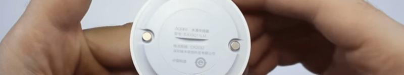 Xiaomi Mijia / LUMI Aqara – sensore di allagamento