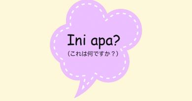 インドネシア語で尋ねるときのフレーズ