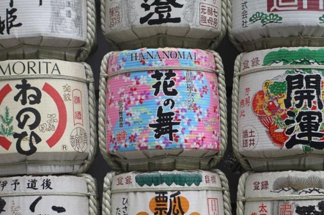 Giappone contenitori