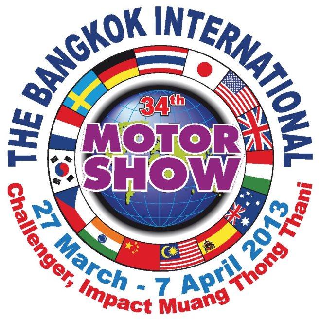 logo bims 2013