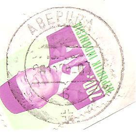 Abepura 6