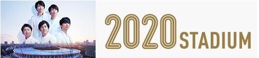 NHK東京2020オリンピック・パラリンピック放送スペシャルナビゲーター