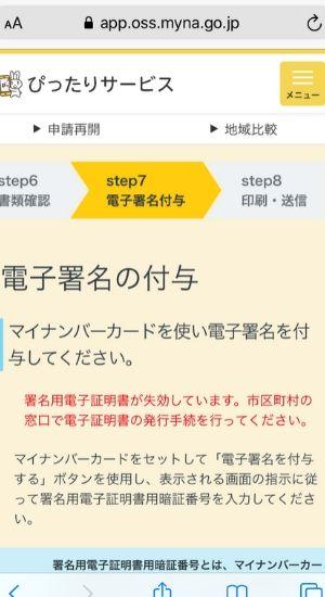 STEP7-3