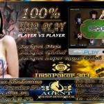 Agen Poker Teraman Memberikan Jackpot Yang Fantastis