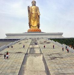 Patung Paling Mahal [ii]