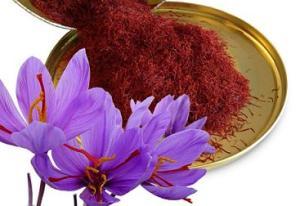 Manfaat Kecantikan Dari Saffron Indotopinfo Com