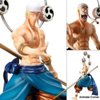 Jual Action Figure P.O.P (Potrait Of Pirate) DX God Enel