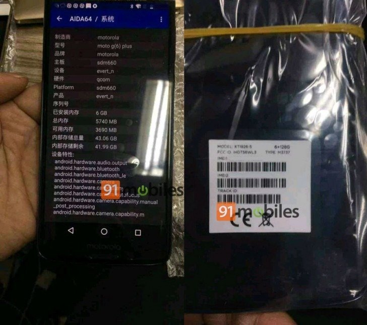 Moto G6 Plus leaked images