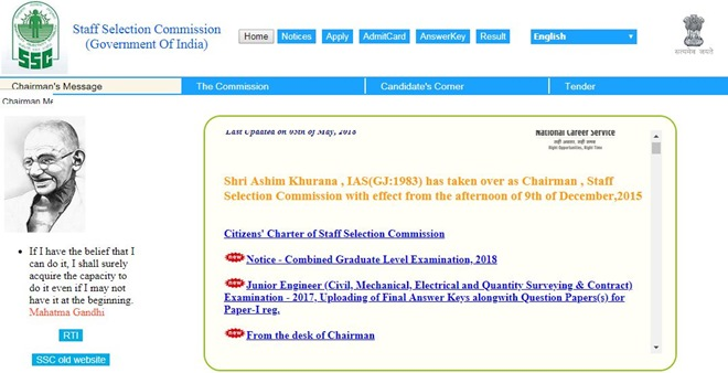 SSC CGL Notification 2018 is out!