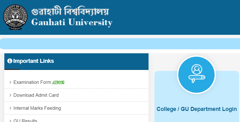 Gauhati University TDC Admit Card 2018-19, GU BA B.Sc B.Com 1st 3rd 5th Hall Ticket 2018-2019
