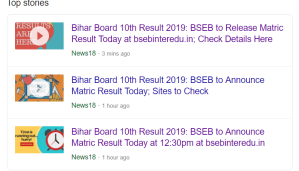 BSEB Matric Result 2019, Bihar Board 10th Result 2019
