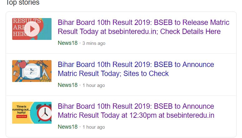 BSEB Matric Result 2019, Bihar Board 10th Result 2019
